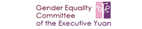 Gender Equality Committee of the Executive Yuan(New window)